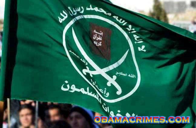 Strategi Dan Organisasi Ikhwanul Muslimin Pada Pemerintahan Obama